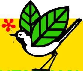 Trädgårdens vår logo